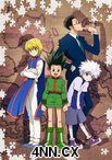 Hunter × Hunter Episodes 14-26 Streaming