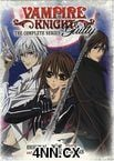 Vampire Knight Guilty DVD