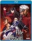 Fate/stay night Blu-Ray 1