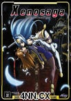 Xenosaga: The Animation DVD 2