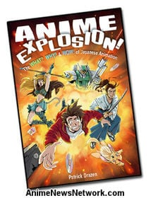 Anime Explosion!