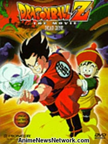 Dragon Ball Z Movie 1